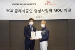 왼쪽부터 크레디아 정재옥 회장과 SK텔레콤 김혁 5GX미디어사업그룹장이 클래식 공연 콘텐츠 활성화를 위한 상호양해각서를 체결하고 기념촬영을 하고 있다