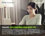 티젠소프트가 한국지역정보개발원 자치단체 통합교육관리시스템(LMS) 구축 사업에 동영상 등록 변환 및 스트리밍솔루션을 구축했다