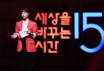 한국양성평등교육진흥원은 세바시와 함께 준비한 특강('미디어를 바꾸는 뉴노멀')을 유튜브, 네이버 TV 등을 통해 송출한다