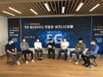 제55회 대전창업포럼(대전창조경제혁신센터 제공)