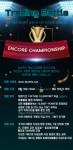 티벳 재단이 진행하는 트레이딩 배틀 OBT 앙코르 챔피언십 안내
