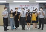 특별장학금 수여식에 참석한 희망사과나무 장학생들