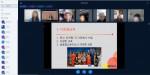 성남시다문화가족지원센터 온라인 개강