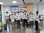 상호존중의날 캠페인에 참여한 혈액관리본부 직원