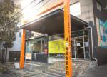 서울문화재단이 서교예술실험센터의 홍대 인디음악 생태계 활성화 사업과 연계해 국내 인디뮤지션 10여팀의 고퀄리티 라이브 영상 콘텐츠를 제작한다