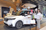 기아자동차가 국가대표 패밀리카 카니발 출시 기념 이색 사회공헌 활동에 나선다