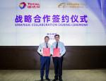 토탈 차이나 인베스트먼트가 알리바바 그룹과 전략적 협력을 위한 양해각서를 체결했다. 양사는 각자가 가진 자원을 십분 활용해 토탈 중국 사업의 디지털 트랜스포메이션을 가속화할 계획이