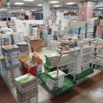 펀앤북이 일산·파주·김포·은평구 중고책 매입 및 헌책 처분 시 방문 수거를 실시한다