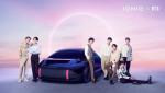 현대자동차가 방탄소년단과 함께 한 아이오닉 브랜드 음원을 공개한다