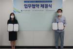 한국자활복지개발원과 한국산업의료복지연구원이 자활근로사업 및 자활기업 참여자의 건강증진을 위해 8월 25일 업무협약을 체결했다