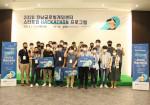 2020 전남 게임 스타트업 해커톤 대회 참가자들이 성공적으로 대회를 마치고 기념촬영을 하고 있다