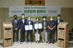 한살림연합과 한국순환자원유통지원센터 관계자들이 업무협약서를 들고 있다