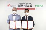 국경없는의사회 한국 사무소에서 진행된 국경없는의사회-닥플 업무 협약식