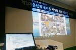 국립나주병원이 진행한 게임 과몰입의 올바른 지도를 위한 온라인 워크숍
