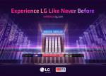 LG전자가 IFA 2020 개막을 앞두고 3D 가상 전시관을 오픈한다