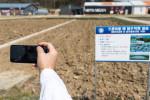 한국농수산대학은 코로나19 확산을 막기 위해 2학기 수업 전체를 사이버강의로 진행한다. 사진은 5월 화상회의 앱을 활용해 실습시연을 하는 모습