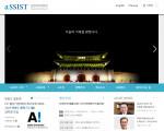 서울과학종합대학원이 9월 13일까지 AI+사회과학 장학연구원을 모집한다