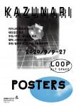 카즈나리 핫토리의 '카즈나리 핫토리 포스터' 개인전 홍보 포스터