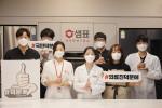 샘표 임직원들이 덕분에 챌린지 캠페인에 동참하고 있다