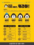 서울광역여성새로일하기센터 가족친화인증 컨설팅 안내