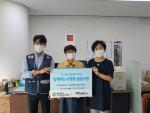 함께하는 사랑밭이 광주광역시 지역아동센터를 위한 마스크와 마스크팩을 지원했다