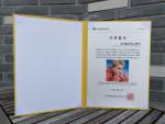 한국백혈병어린이재단이 발급한 기부증서