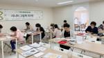 '시니어 그림책 작가단'(라온도서관)에 참여해 활동 중인 어르신들