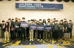 2020 전남 VR/AR 실감콘텐츠 분야 스타트업 해커톤 대회
