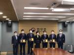 법무부는 한국법무보호복지공단이 선정한 출소자 고용 우수기업에 법무부 장관 감사패를 전달했다