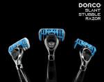 DORCO Slant Stubble Razor with blades slanted 10 degrees is launched on INDIEGOGO