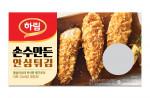 하림 손수 만든 안심튀김 제품