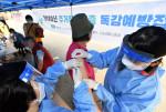 사노피 파스퇴르가 서울역 코레일 주차장에서 진행한 독감 백신 접종