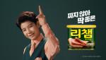 동원F&B가 정동원을 모델로 한 신규 리챔 TV CF를 공개했다