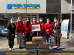 마이크로스트레티지코리아는 '역삼노인복지센터'에 후원품을 지원했다