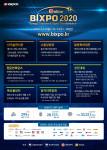 BIXPO 2020 포스터