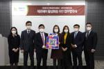 기념 촬영중인 이근주 한국간편결제진흥원 원장(가운데 왼쪽)과 이진희 본아이에프 대표이사