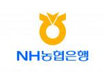 NH농협은행과 웹케시가 마이데이터 시대를 맞아 NH오픈데이터 플랫폼 구축에 나선다