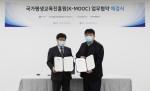 왼쪽부터 국가평생교육진흥원 윤여각 원장과 미디어젠 고훈 대표가 서명한 업무 협약서를 보여주고 있다