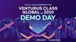 2020 벤처러스 클래스 글로벌 데모데이 행사 포스터