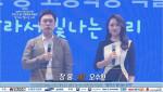 왼쪽부터 장애인먼저실천 홍보대사 KBS 아나운서 장웅, 방송인 오수현