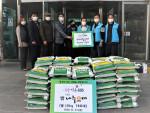 나눔행복 SBS 쌀 나누미 전달식