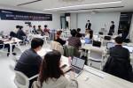 클라우드 플랫폼을 활용한 중국 아시아 시장 현지화 무료 교육 현장
