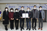 채현일 영등포구청장(왼쪽 네 번째)과 한만진 KMI사회공헌사업단장(오른쪽 세 번째), 김창동 KMI여의도검진센터장(오른쪽 두 번째) 등 양 기관 관계자들이 협약식 후 기념 촬영을