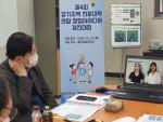 신구대학교 학생들이 경기지역 전문대학 연합 창업아이디어 경진대회에서 최우수상과 혁신상을 수상했다