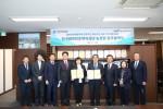한국법무보호복지공단은 출소자의 영농 분야 취업을 위하여 농림수산식품문화정보원과 업무협약식을 개최했다