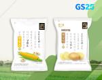 GS25의 유어스햇팝콘과 유어스햇감자칩