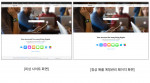 안랩, 애플 계정관리 페이지로 위장한 피싱 사이트 주의 당부