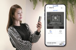 SK텔레콤이 통합 계정 플랫폼 T아이디 앱을 출시했다