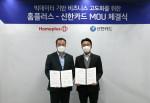 왼쪽부터 안중선 신한카드 라이프인포메이션그룹장과 장중호 홈플러스 마케팅부문장이 업무협약을 체결하고 기념 촬영을 하고 있다