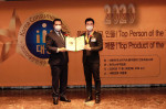 티피링크코리아가 2020 대한민국 소비자대상 올해의 최고기업 부문을 수상했다